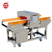 AMD-01-F All - Metal Detector Machine ( Dedicated To Aluminum Foil Wrapper Products ) Manufactures
