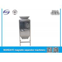 8 layer Automatic Drawer Silver Magnetic , Rod Dried - powder Separator Manufactures