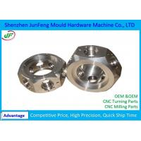 Stainless Steel Turned Parts Lathe Machining Motor Bike Sapre Parts Manufactures