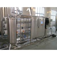 Reverse Osmosis Sewage Water Purifying Plant , Water Processing Plant 1-10KW Manufactures