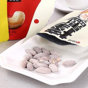 Big Size Food Grade Ziplock Mylar Food Storage Bags Heat Seal For Coffee Manufactures
