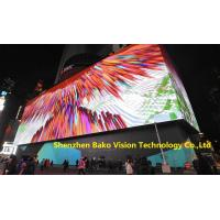 P6.67 Outdoor Led Advertising Signs , High Brightness Video Billboard Advertising 1920Hz Manufactures