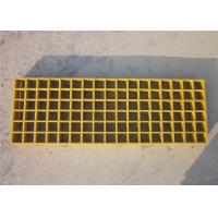 38 × 38 × 38 Plastic Floor Grating High Strength Anti - Sliding Petroleum Platform Manufactures