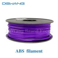 Quality 3.0mm ABS Filament For 3D Printer UP/Mendel Plastic Rubber Consumables Purple for sale