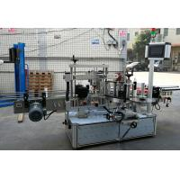 Quality Full Automatic Sticker Labeling Machine , Self-Adhesive Label Applicator Machine for sale