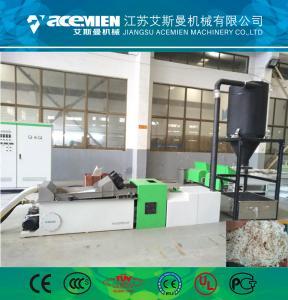 PP PE fakes granulation machine pelletizer line extrusion machine plastic recycling machine plastic extruder machine Manufactures
