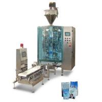 VFSH560 Box Type Bag Packaging Machine Manufactures