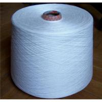 Polyester and cotton blended yarn T/C 80/20 45/1 Manufactures