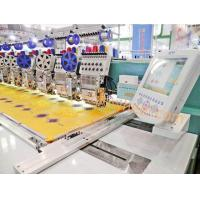GY1220 Flat+Sequins Computerized Embroidery Machine Manufactures