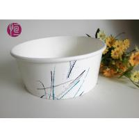 32oz PE Coated Food Grade Paper Salad Bowls With Plastic Cover / Single Wall Manufactures