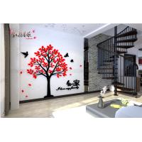 Lovely tree wall sticker for home decoration 3d acrylic wall decals Manufactures