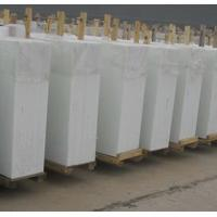 super white artificial jade stone plate for wall and flooring Manufactures
