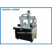 4 Axis Fiber Laser Welding Machine , Multifunctional Automated Laser Welding Machine Manufactures