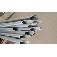 China Vertical Threaded Aluminum Tube / Thread Air Conditioner Tube 0.4 - 0.5mm on sale