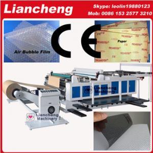 China Bubble film, EPE, paper, plastic etc PLC DC a4 a3 paper cutting machine on sale