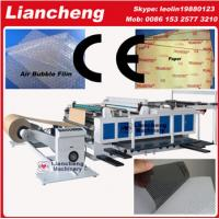 China Bubble film, EPE, paper, plastic etc PLC DC laser printer with paper cutting on sale
