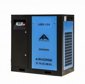 Plastic machines with screw air compressor mulitivee belt Manufactures