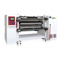 Auto Slitting And Rewinding Machine For Plastic Film / Bopp Film JFQ-C Manufactures