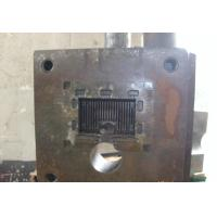 China Multiple Cavity Die Metal Casting Molds High Polishing Engine Parts Support on sale