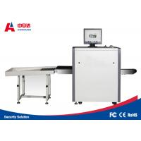 Quality High Precision X Ray Baggage Scanner 6MM Armor Plate Long - Term Flexibility For for sale
