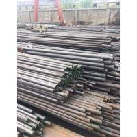 Inconel600  Stainless Steel Round Bar Inconel 600 Magnetic Inconel 600 Tubing Manufactures