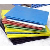 Waterproof Plastic Building Sheet pvc corrugated roofing panel Manufactures