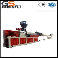 China PET Bottle Flakes Plastic Recycling Extruder With Twin Screw Granules Making Machine on sale