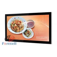 Wireless Wall Mounted Digital Signage Menu Boards Support Multi Language Manufactures
