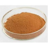 Borage Extract Natural Weight Loss Powder Brown Slimming Fat Loose Powder Manufactures