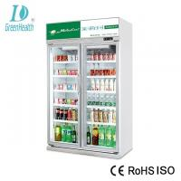 China Pepsi Commercial Beverage  Cooler For Supermarket  With 2 Doors on sale