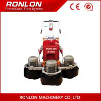 China R1300 Top quality high efficiency wide working area for floor preparation concrete floor grinder polishing machine on sale