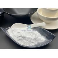White Color Melamine Formaldehyde Powder Chemical Auxiliary Agent 98.5% Purity