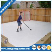China 4' x 8' size uhmwpe plastic artificial ice floor synthetic ice rink sheet on sale