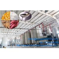 Buy cheap Machine used for production of glucose syrup from cassava starch /glucose syrup making machine from wholesalers