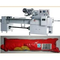 Biscuit Packing machine(No Tray) Manufactures