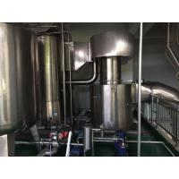 Milk Powder Industrial Food Manufacturing Machines Simple Push Button Control Manufactures