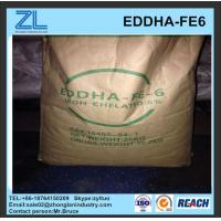 China Chelate micronutrient iron fertilizer EDDHA Fe on sale