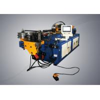 Buy cheap Assistant Pushing Cnc Profile Bending Machine 220v / 110v / 380v Voltage For from wholesalers