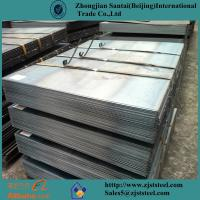 ASTM A36 Cold Rolled MS Mild Carbon Steel metal sheeting Manufactures