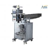 Buy cheap FJ Bucket Hopper Chain Packing Machine Fit Large Bulk Materials Package Pouch Sachet from wholesalers