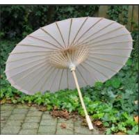 Quality Decorative Paper Umbrella (CVP071) for sale