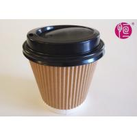 Insulated 8oz, 12oz,16oz Ripple Corrugated Wall paper Cups with lids Manufactures