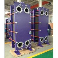 China Plate Type Condenser Heat Exchanger With Gasket for High Efficiency Industry on sale