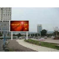High Resolution Outdoor Advertising LED Display P6mm Full Color Manufactures