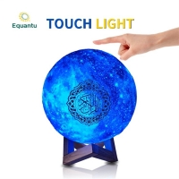 China Touch LED Colour Starry Quran Night Light Speaker on sale