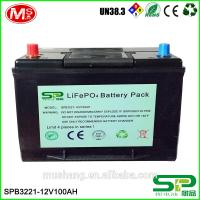 12V 100Ah Lithium battery charger replace lead acid battery for solar energy storage and UPS Manufactures