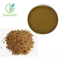 95% Pass 80 Mesh Cacumen Platycladi Extract Powder Seed Part 2 Years Shelf Life