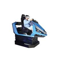 China Commercial Virtual Reality Car Games Cool Appearance Design Fiber Glass With Metal Meterial on sale