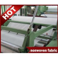 Pp Nonwoven Fabric Manufactures