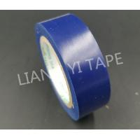 China PVC Film Rubber Adhesive Electrical Insulation Tape For Repairing Automotive Wire Harnesses on sale
